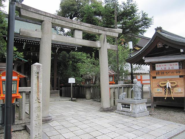 八坂神社 - 大国主社