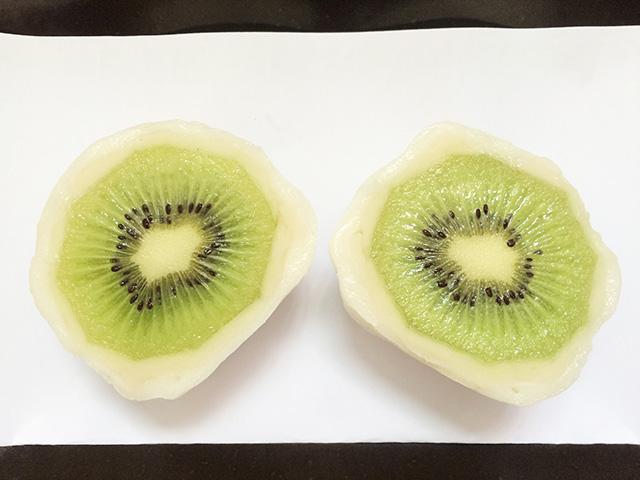 養老軒 - キウイフルーツ大福