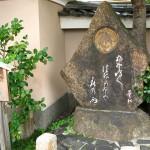 粟嶋堂(宗徳寺)