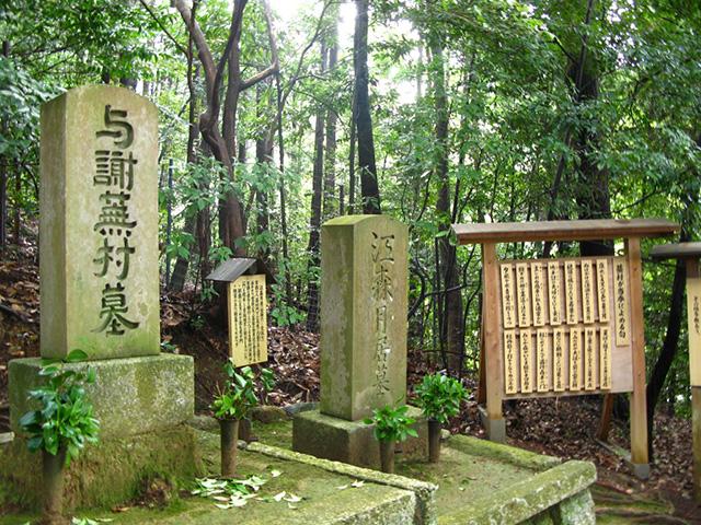与謝蕪村 - 墓(金福寺)