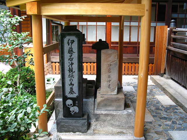 伊藤若冲 - 宝蔵寺