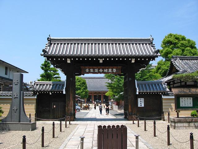伊藤若冲 - 壬生寺