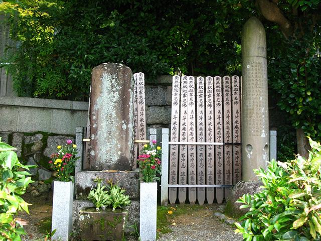 伊藤若冲 - 墓