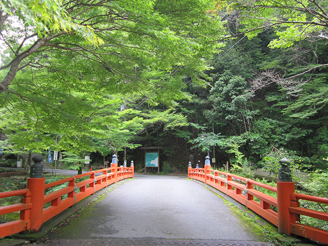 神護寺 - 高雄橋