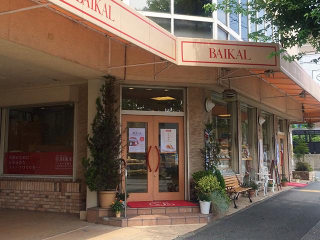 BAIKAL - 外観