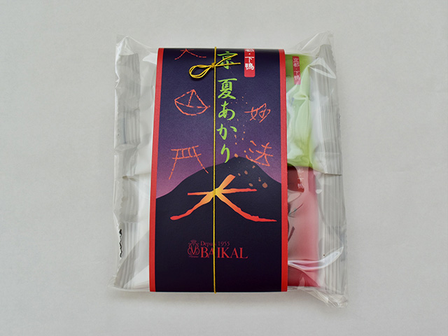 BAIKAL - 祇園石畳パッケージ