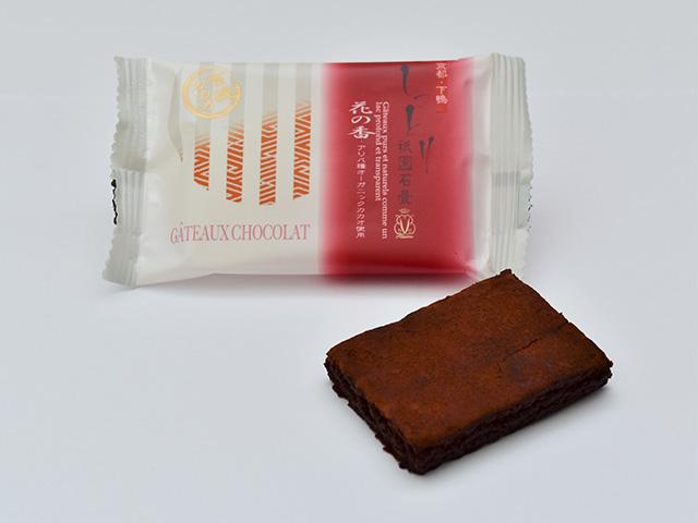 BAIKAL - 祇園石畳ショコラ