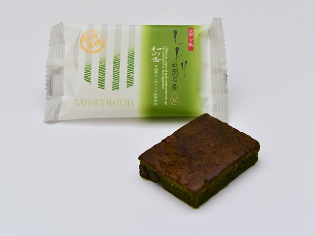 BAIKAL - 祇園石畳抹茶