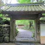 栂尾山 高山寺