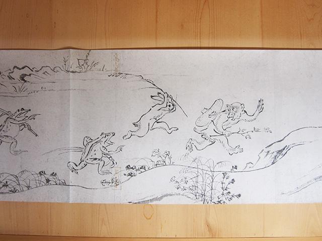 高山寺 - 鳥獣人物戯画