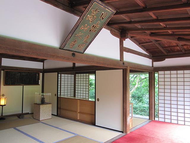 高山寺 - 額