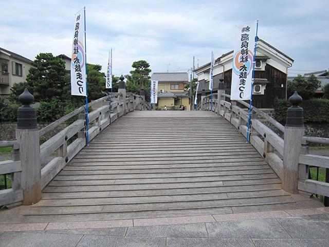 らくがき寺 - 安居橋
