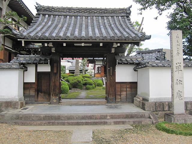らくがき寺 - 門