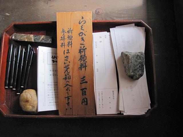 らくがき寺 - ペン