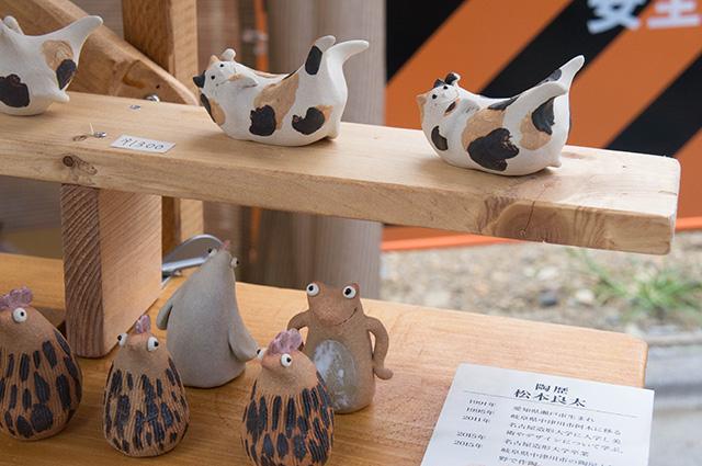陶器まつり - 猫