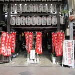 永福寺(蛸薬師堂)