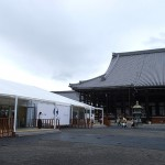 本願寺おてらかふぇ&まるしぇAKARI