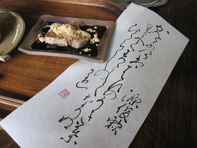 カフェ真古館 - 和歌