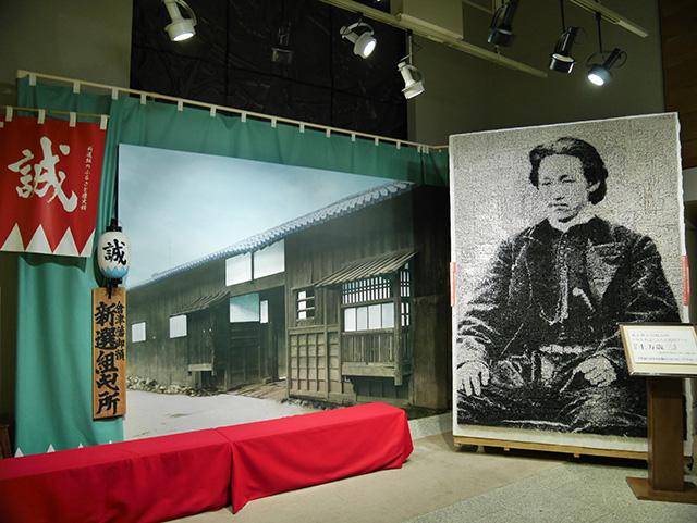 ふるさと歴史館 撮影場所