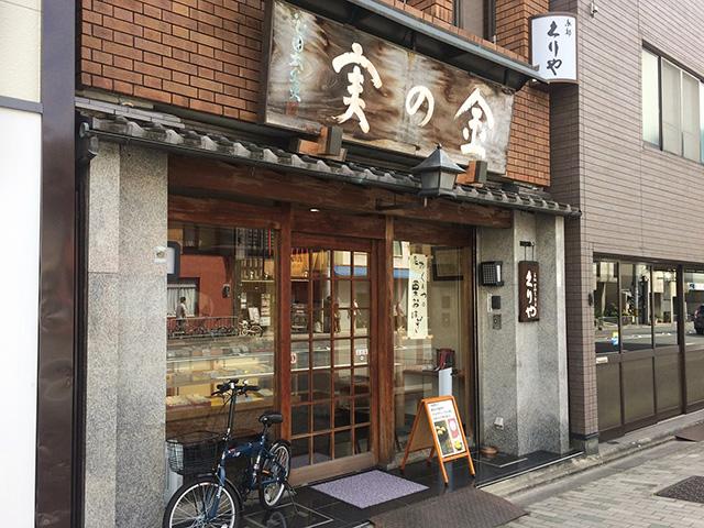 京都くりや 外観