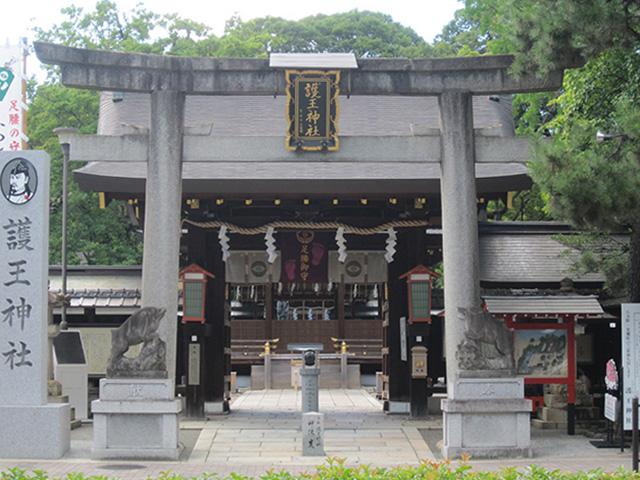 護王神社 - 表門