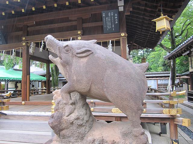 護王神社 - 狛いのしし