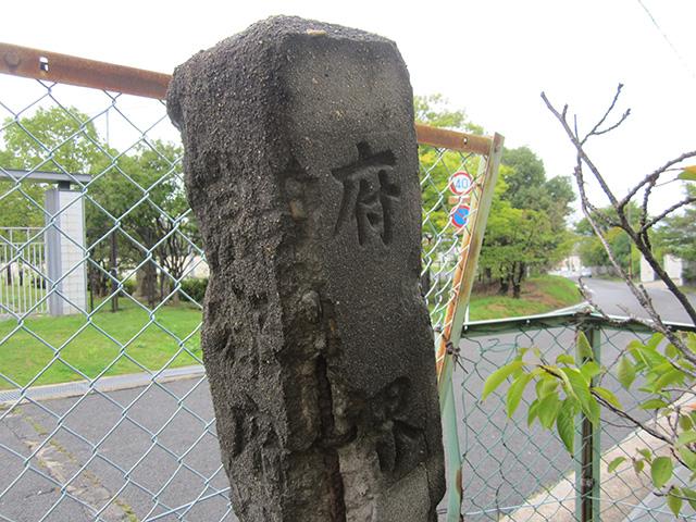 府界の碑2