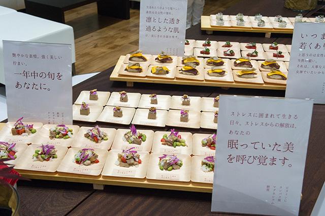 ワコール スタディホール京都 - 寿司1