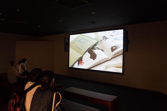 漢字ミュージアム - 映像
