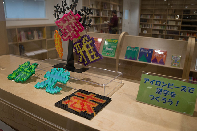 漢字ミュージアム - ワークショップ