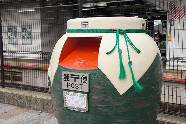 宇治 - 駅前のポスト