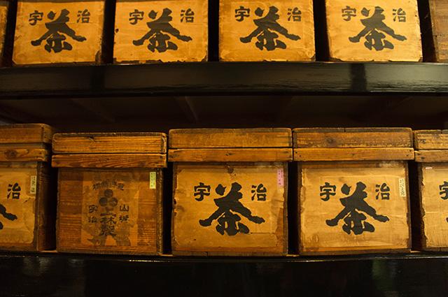 平等院の表参道 - 宇治茶