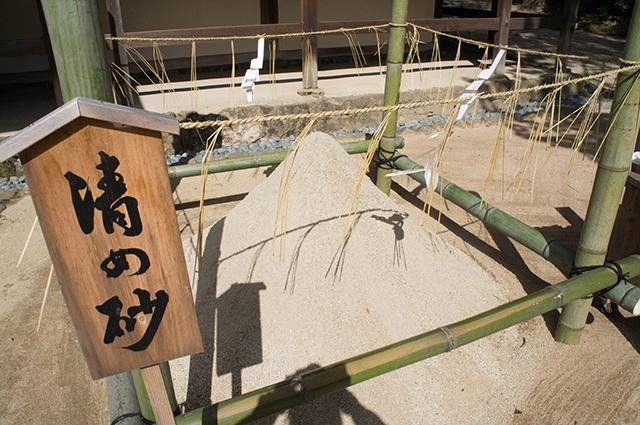 宇治上神社 - 清め砂