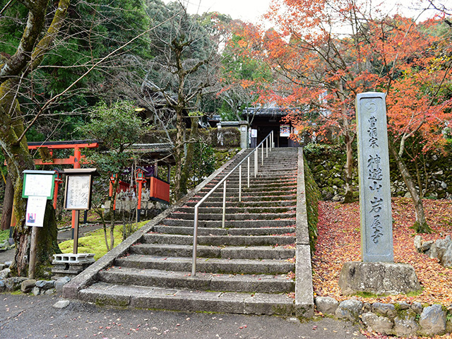 義士まつり - 岩屋寺