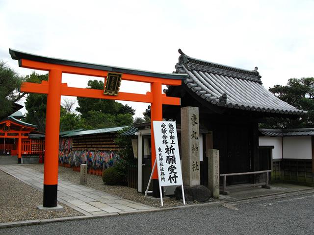 東丸神社2
