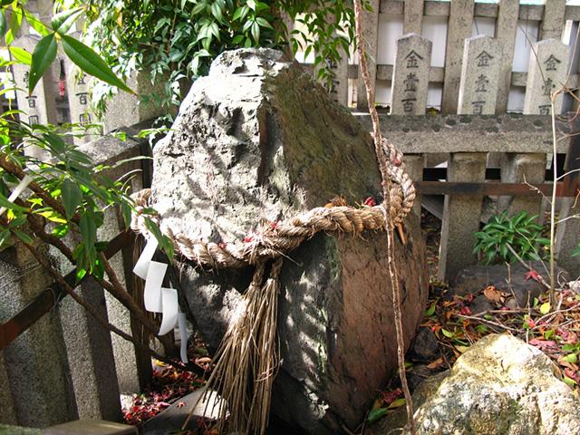 満足稲荷神社2