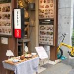 mumokuteki cafe & foods
