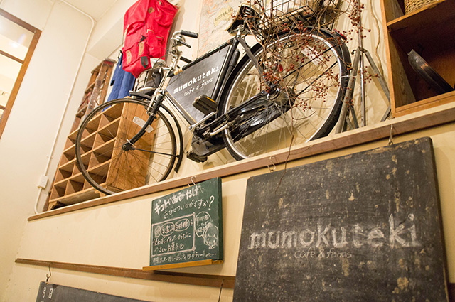mumokuteki cafe & foods - 入り口