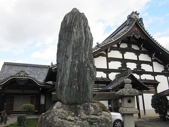満願寺 石碑