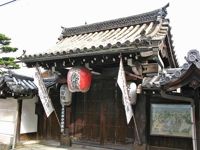 東寺で学業成就祈願1