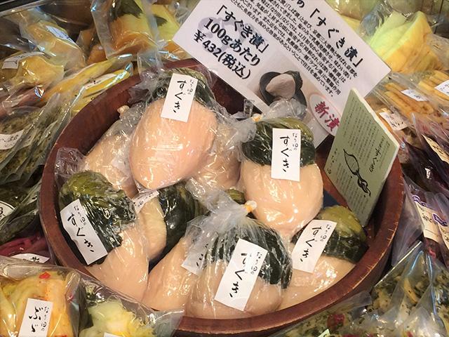 京都なり田本店 - すぐき漬1