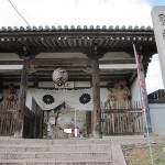 宝積寺(通称 宝寺)