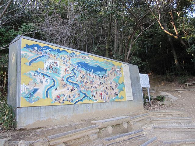 天王山 - 陶板画