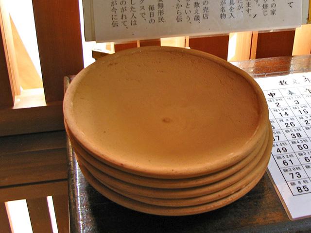 壬生寺の節分会 - 炮烙