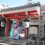 誓願寺(せいがんじ)