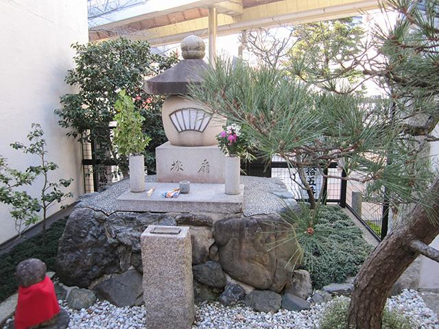 誓願寺 - 扇塚