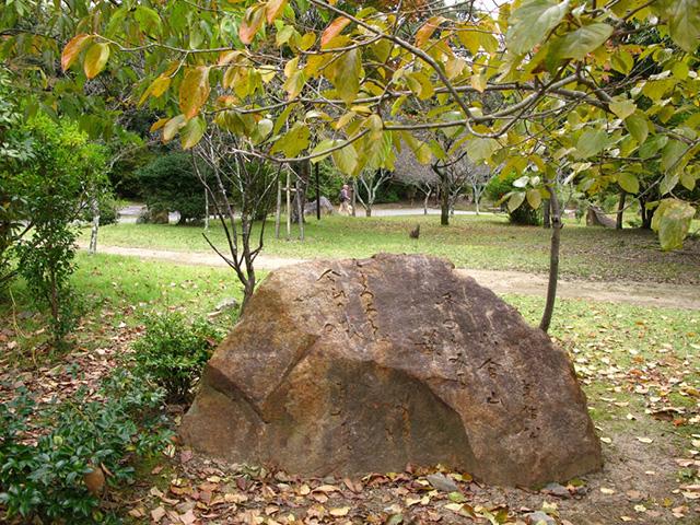 歌碑 「小倉山 峰のもみぢ葉 心あらば 今ひとたびの みゆき待たなむ」