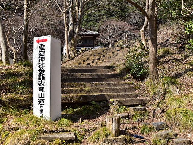 清滝川駅跡1