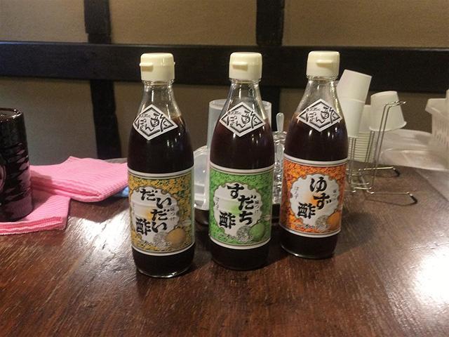 孝太郎の酢 - 体験1
