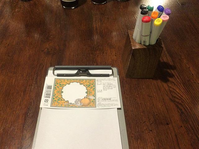 孝太郎の酢 - 体験3